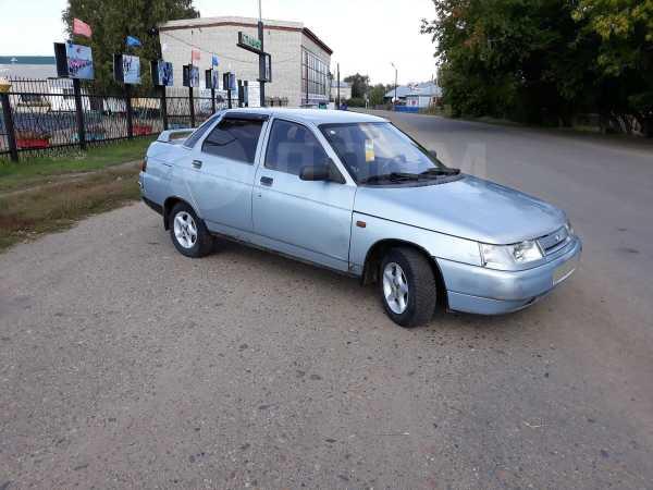 Лада 2110, 2001 год, 56 000 руб.