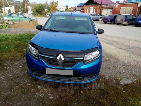 Renault Logan, 2017 год, 540 000 руб.