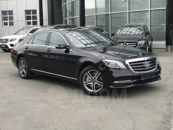 Mercedes-Benz S-Class, 2018 год, 7 990 000 руб.