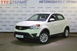 Уфа Actyon 2014