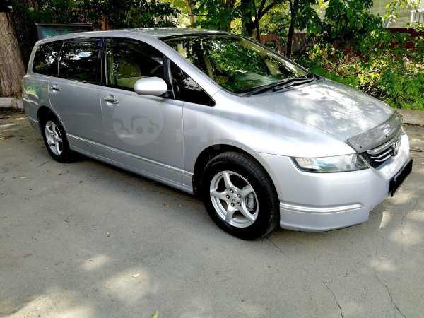 Honda Odyssey, 2005 год, 550 000 руб.
