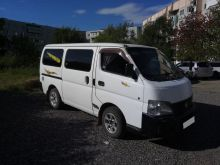 Арсеньев Caravan 2001