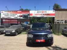 Ростов-на-Дону Range Rover 2003