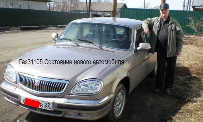 ГАЗ 31105 Волга, 2007 год, 195 000 руб.