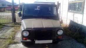 Кемерово ЛуАЗ 1995