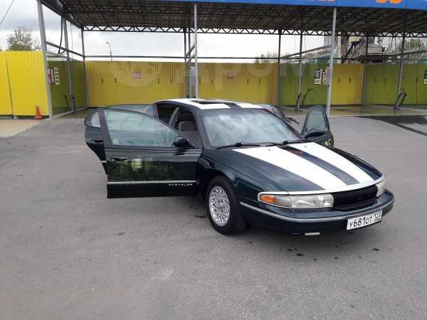 Chrysler LHS, 1996 год, 160 000 руб.