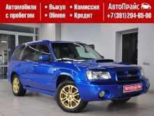 Красноярск Forester 2004