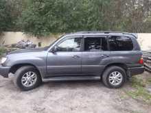 Архангельск Land Cruiser 2003