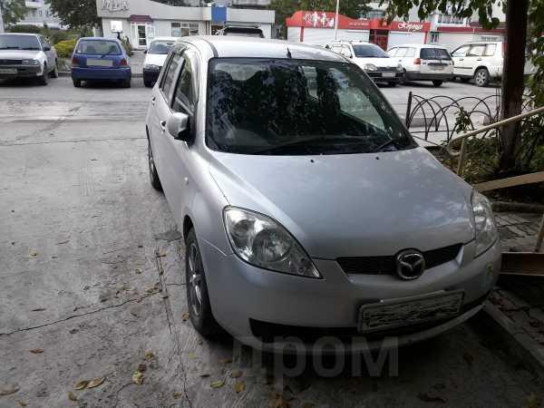 Mazda Demio, 2005 год, 265 000 руб.