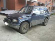 Иркутск Escudo 1995