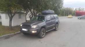 Екатеринбург 4Runner 2003