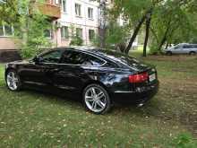 Иркутск A5 2009