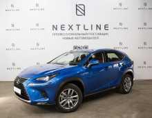 Самара Lexus NX200 2018