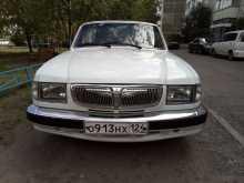 Минусинск 3110 Волга 2000