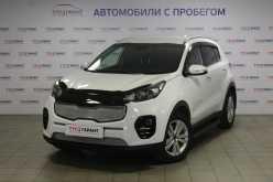 Казань Sportage 2016