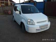 Улан-Удэ Capa 2000