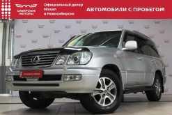 Новосибирск Lexus LX470 2006