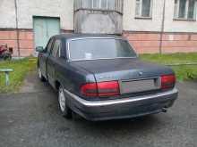 Сургут 31105 Волга 2004