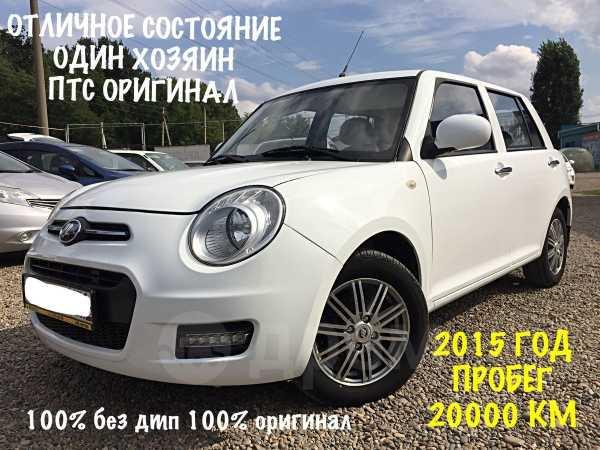 Lifan Smily, 2015 год, 335 000 руб.