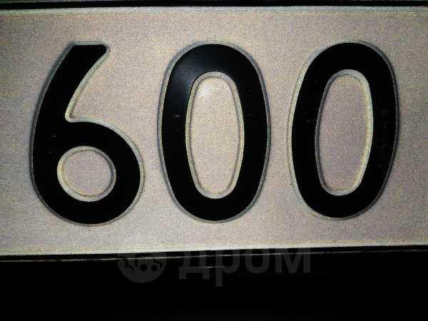 Toyota Chaser, 1995 год, 75 000 руб.