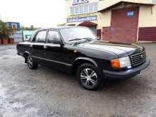 Кемерово 31029 Волга 1996