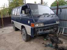 Пятигорск Delica 1990