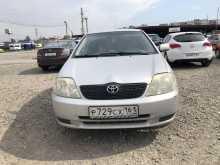 Ростов-на-Дону Corolla 2003