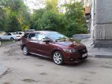 Иркутск Stream 2012