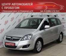 Нижневартовск Zafira 2012