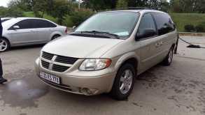 Краснодар Grand Caravan 2005
