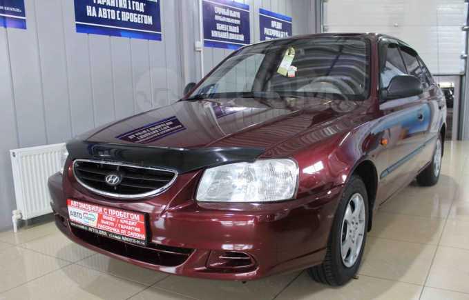Hyundai Accent, 2008 год, 339 900 руб.