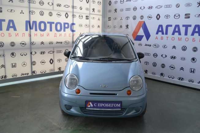 Daewoo Matiz, 2012 год, 192 000 руб.