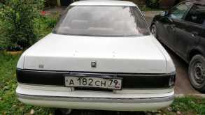 Хабаровск Mark II 1990
