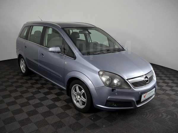 Opel Zafira, 2007 год, 335 000 руб.