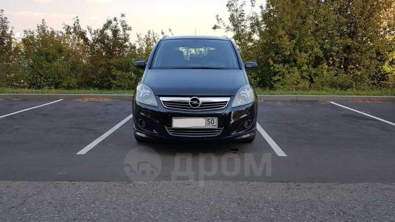 Opel Zafira, 2008 год, 440 000 руб.