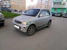 Новосибирск Terios Kid 2000