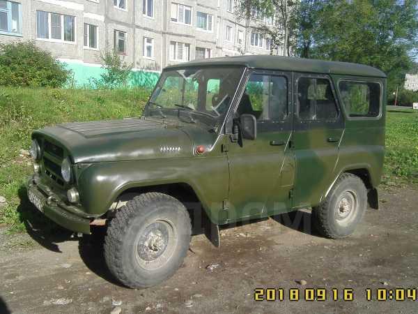УАЗ 469, 1980 год, 250 000 руб.