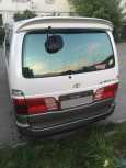 Toyota Grand Hiace, 1999 год, 490 000 руб.