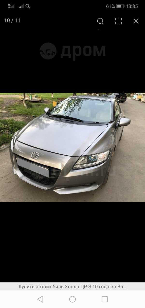 Honda CR-Z, 2010 год, 520 000 руб.