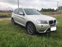 Тюмень BMW X3 2013