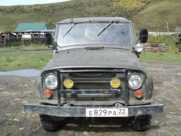 УАЗ 469, 1991 год, 180 000 руб.