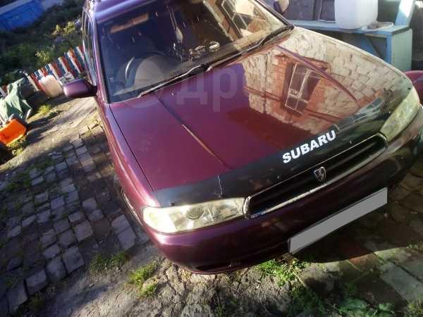 Subaru Legacy, 1994 год, 200 000 руб.