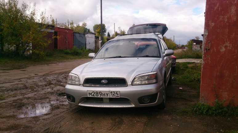 Subaru Legacy, 2001 год, 225 000 руб.