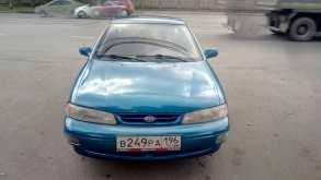 Нижний Тагил Sephia 1997