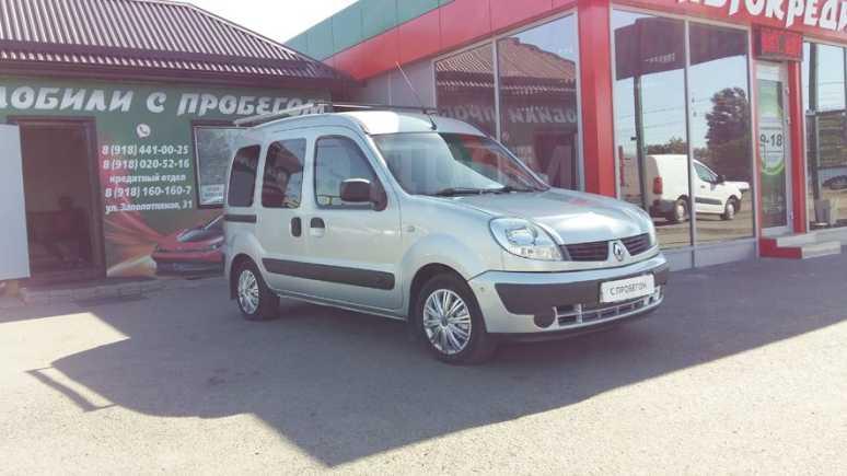 Renault Kangoo, 2008 год, 335 000 руб.