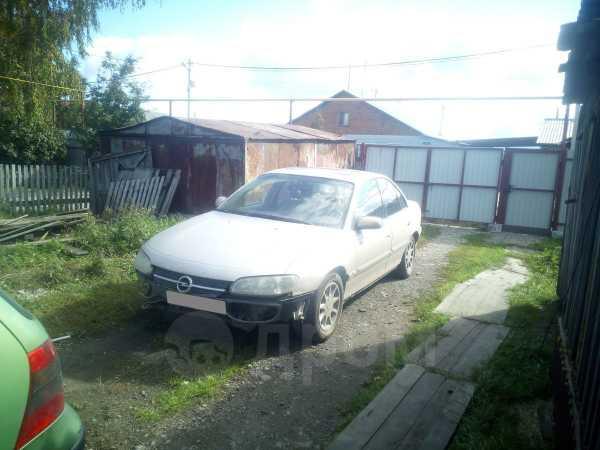 Opel Omega, 1995 год, 98 000 руб.
