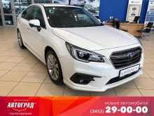 Тюмень Subaru Legacy 2018