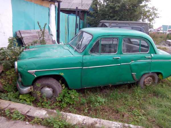 Москвич 407, 1959 год, 15 000 руб.