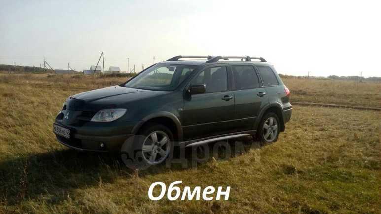 Mitsubishi Outlander, 2006 год, 475 000 руб.