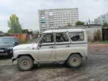 УАЗ 469, 1998 г., Новокузнецк
